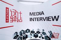 【行|走】汇聚两岸三地名人设计咖设计驿站开创中国设计行业跨界社交新新时代