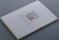 【视|点】重新定义深化设计,他们用18年做99%的人不愿再做的事-----对话:朱小斌(dop设计创始合伙人)
